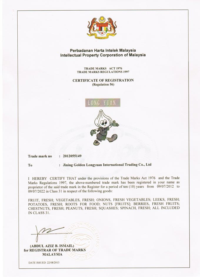 马来西亚-LONGYUAN