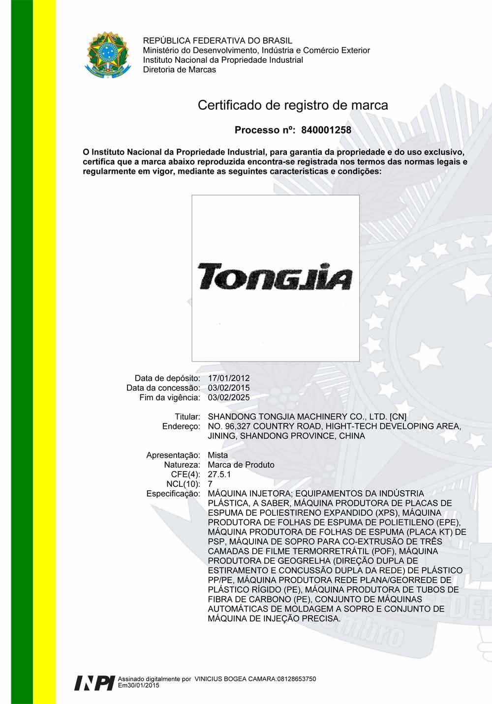 TONGJIA 巴西商标证
